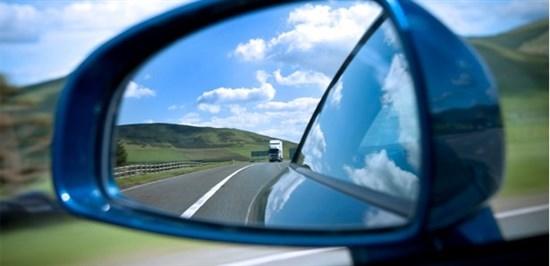 Dikiz aynası | Araba Teknik Bilgi