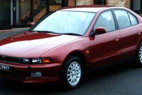 1997-2003 Mitsubishi Galant